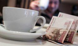 Можно не оставлять чаевые официанту в этих четырех случаях