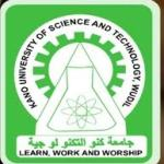 KUST Post Utme Screening Result | Check Kano State University of Science and Technology Result