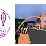 2018 UNIBEN JUPEB Entrance Examination Result | Check Uniben JUPEB Result
