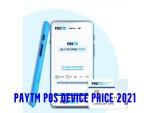 Paytm POS Device Price 2021 – Purchase Paytm POS