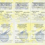 Пневматика без лицензии характеристика