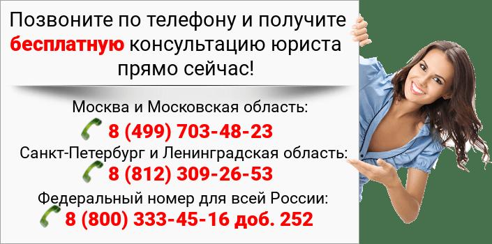юридическая консультация бесплатно онлайн круглосуточно астрахань