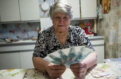Какие надбавки к пенсии после 70 лет