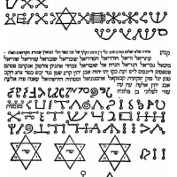 Occult Zionism VII: Hexagrams and Comets