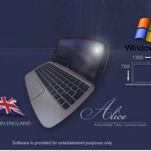 Alice Box ITC Tablet License Download