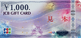 gift_card_img01