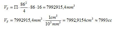 Cálculo de la cilindrada de un motor (2/2)