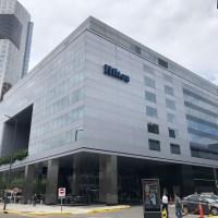 Compra Puntos Hilton Honors a Mitad de Precio
