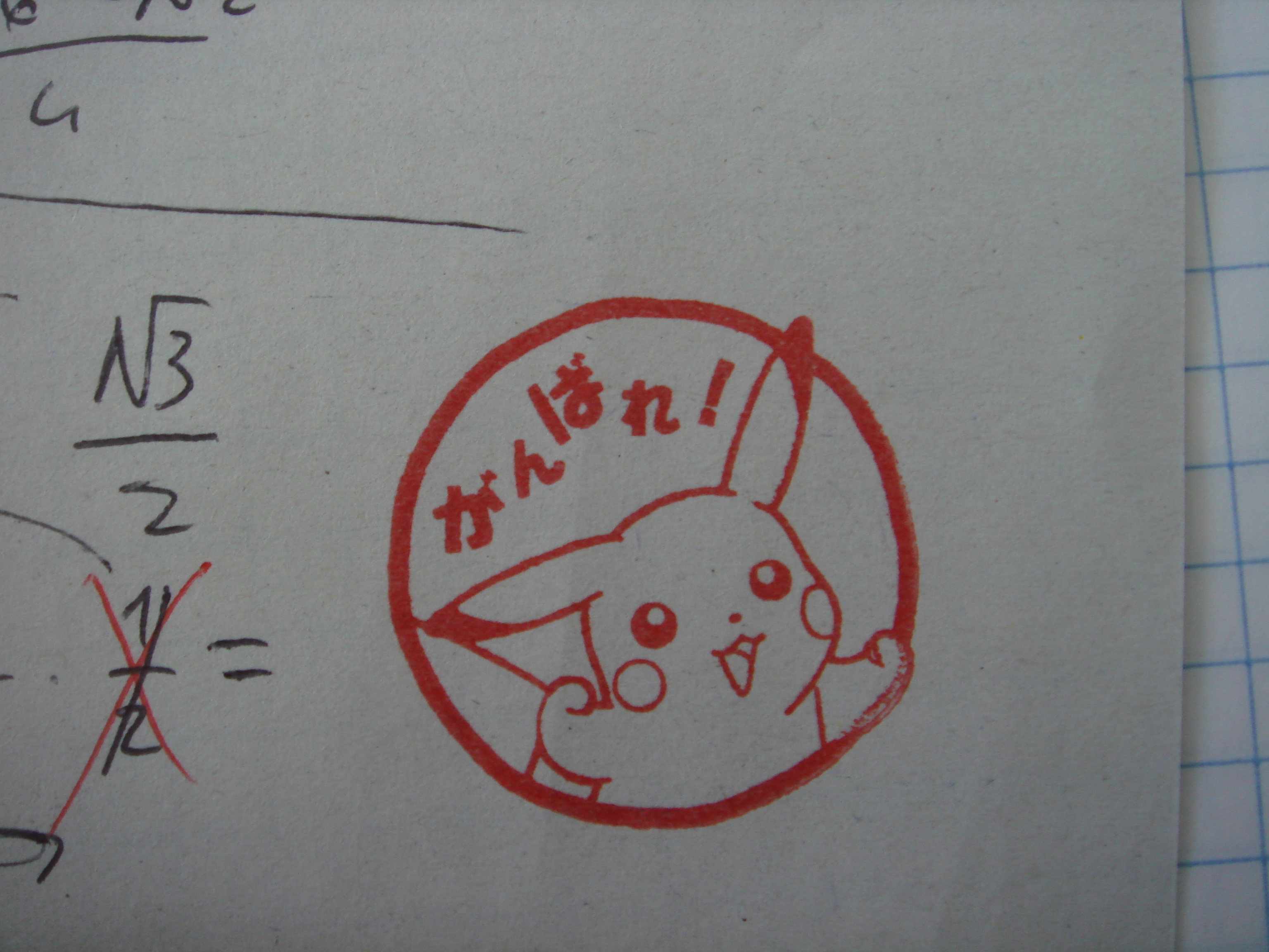 """Pikachu che mi invita a """"tenere duro"""", messo accanto ad un errore nel compito di matematica...."""