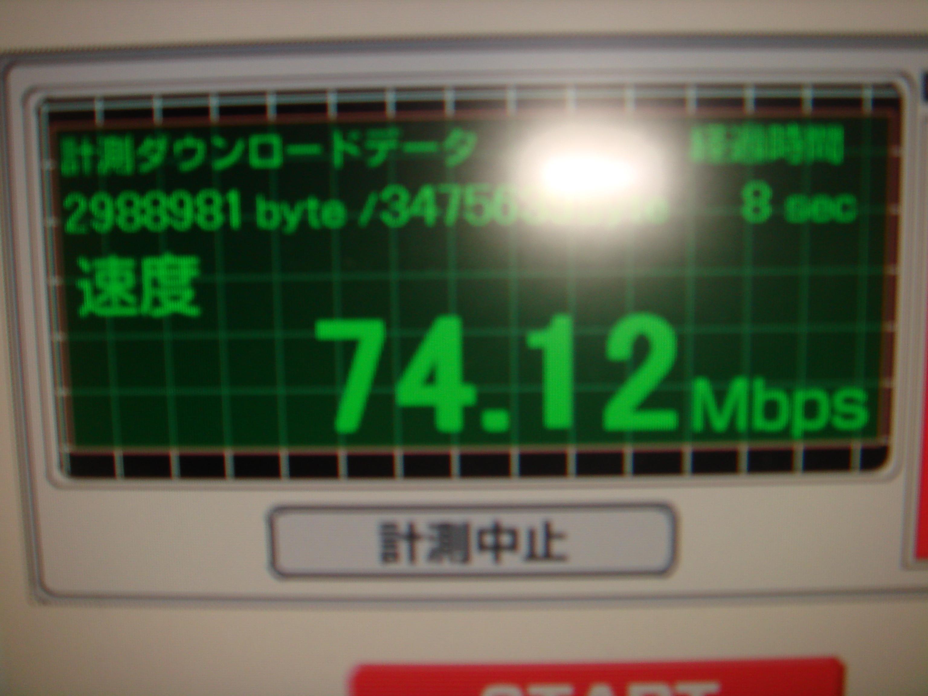 74.12 Mbps sono quasi 10 MBps!!!!!!!!!!!!!!