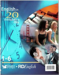 English 20 minutes a day