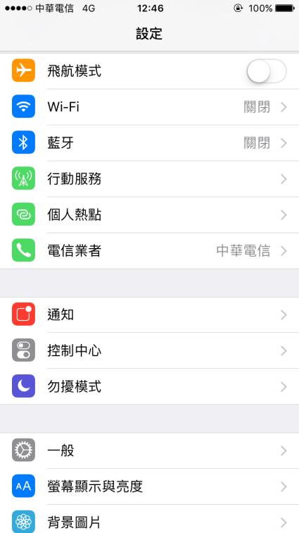 iphone 修改時間