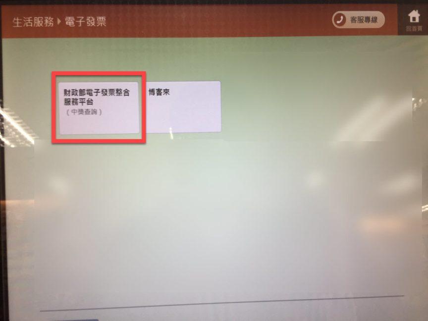 e-invoice-card