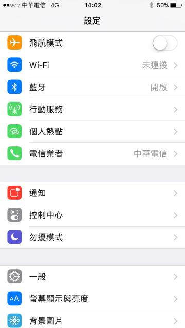 iphone 照片位置