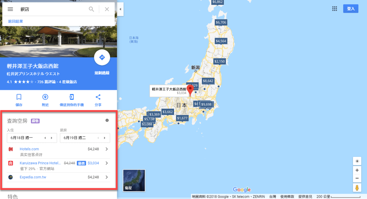 google-map-search-hotel-03
