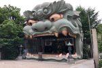 大阪 難波八阪神社