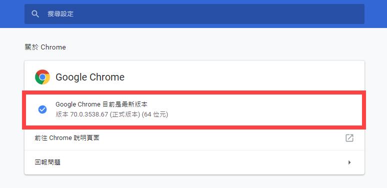 Chrome 子母播放