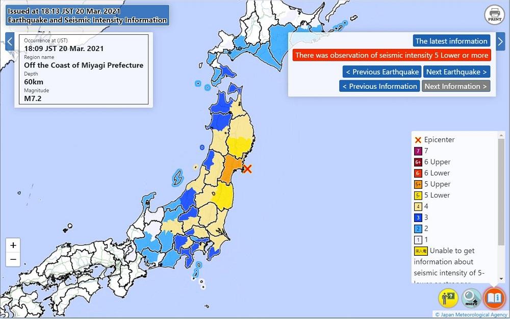 risentimento del terremoto in Giappone del 20 marzo 2021