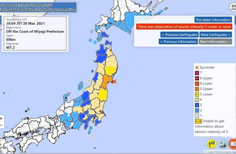 Terremoto a largo della costa della prefettura di Miyagi (Giappone), 20 marzo 2021, magnitudo 7.0