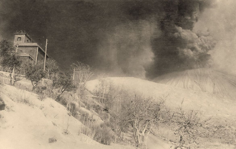 fig.4_1906_erz2
