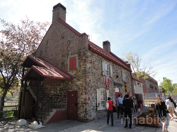 title | Old Stone House Brooklyn