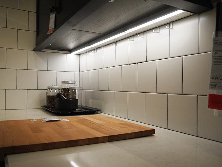ikea sektion under cabinet lighting