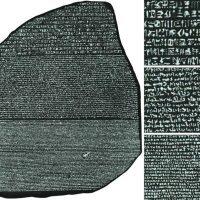 La piedra de Rosetta en 3D