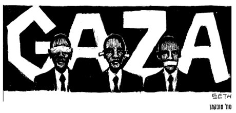 Obra incluida en Lazet contra la guerra en Gaza