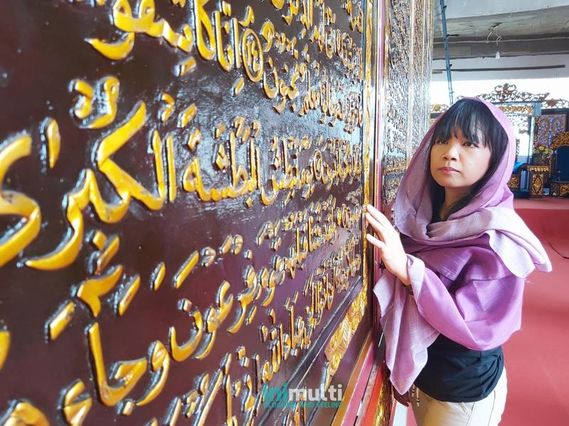 Al-Quran Al-Akbar Wisata Religi Al-Quran Raksasa