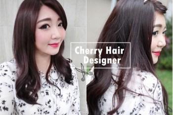 2017年春夏流行髮色 霧面質感深紫髮色@Cherry Hair Designer(GENIC西華店)