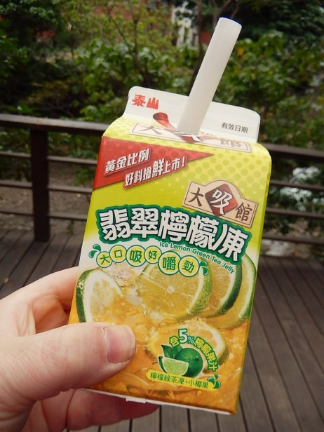 One of the billions of different drinks you can choose from at any Seven Eleven or Family Mart. I accidentally chose this drink, sounding as it does, pretty refreshing. I should've taken it at face value though as it really does include jelly and was somewhat hard to drink because of this. Solids in drinks seems to be a particular quirk of Taiwanese beverages having now tried the famous Bubble Milk Tea and Frogs Eggs drink.