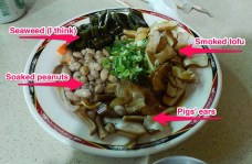 A side order of sundries to accompany our beef noodles.