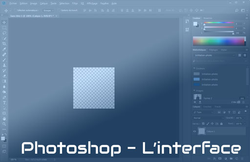 Illustration de l'article à propos de l'interface de Photoshop