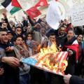 Tunisie : Manifestations contre la reconnaissance par Trump de Jérusalem capitale d'Israël