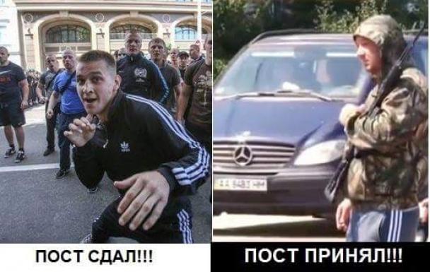 йовбак_титушка