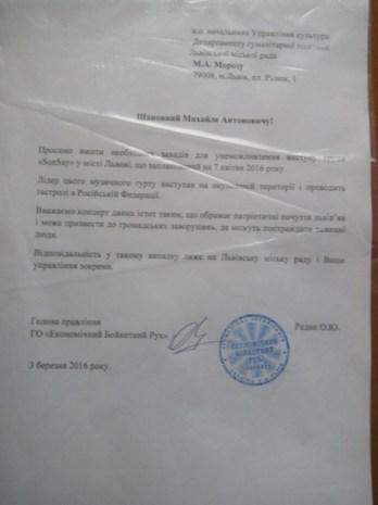 Фото: facebook.com/olegradyk