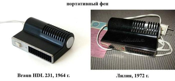 ussr-goods-21