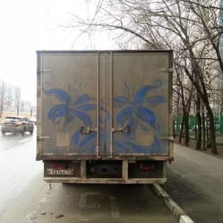 dirty-car-art-proboynick-nikita-golubev-1-58f45e996d193__880