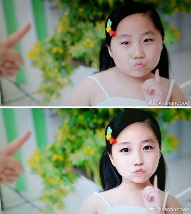 fake-photoshopped-social-media-images-kanahoooo-china-101-59427408dbeee__700