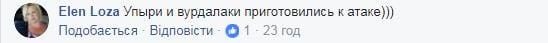 facebook.com/raguli
