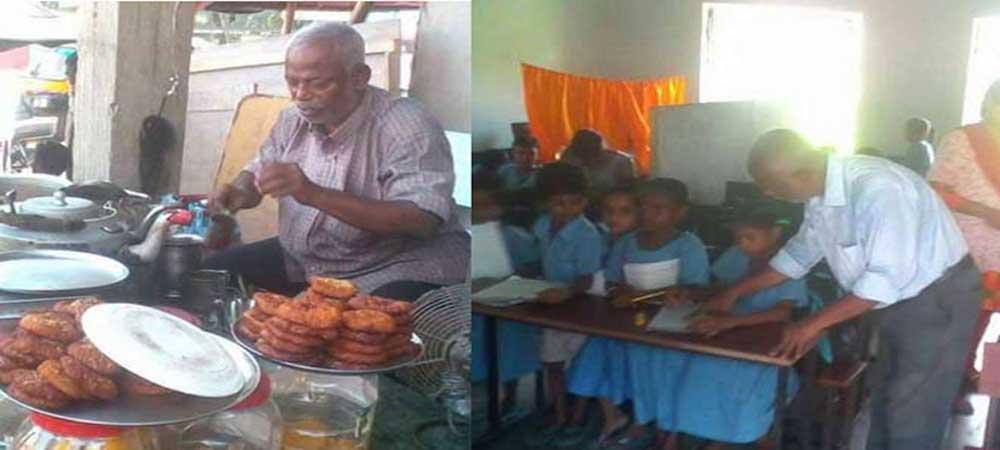 चाय बेचकर 70 बच्चों को पढ़ाता है यह बुजुर्ग