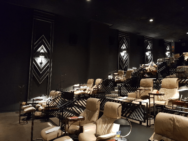 luxury movie theaters in seoul