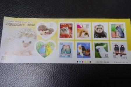 小鳥・小動物の特殊切手シート82円