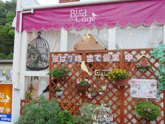 奈良の鳥カフェ「Cafe Bird Cage]の外観