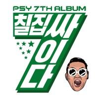 Lirik Lagu Psy Daddy feat CL from 2ne1
