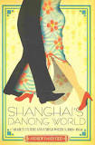 Jazz dancers book cover