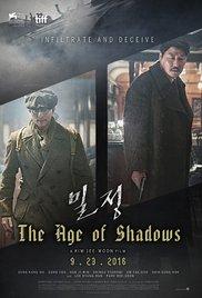 Korea movie poster