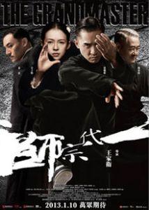 martial arts film