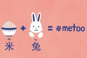 #ricebunny emoji