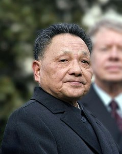 Deng Xiaoping 1979 in US